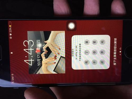 出售自用iPhone8無磕碰手機一切功能正常,指紋電池都好用,有需要的聯系13191238500
