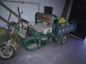 冰柜,摩托三抢,验超机