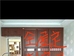 專業安裝各種家具