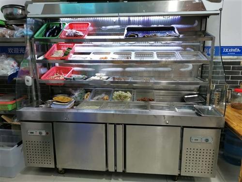 出售一個保鮮冷凍柜,雙控,保鮮和冷凍效果都非常好!可以來看!在彭山城區,自提!價格1300元,聯系電...