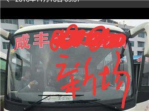 东风超龙,咸丰跑新场线路客车