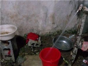 农村用水如用油