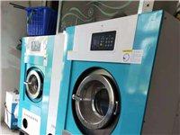 品牌干洗店整套设备齐全,亚洲处理九成新,干洗机,水洗机,熨烫机,烘干机,消毒柜,封口机,洗衣机等,找...