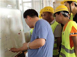 華普裝配式建筑工人培訓