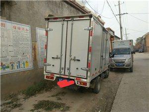 箱货车厢内径1.5*3米