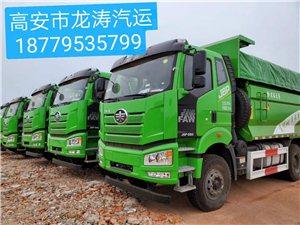 新 舊貨車交易