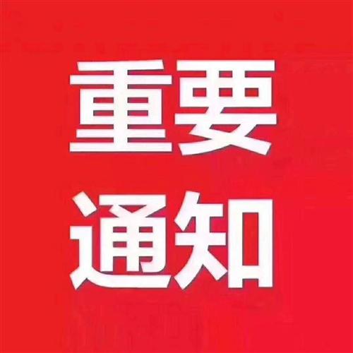 求购一辆800块钱的摩托车。定位陆川县城