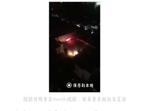 清河广播电视局晚上施工扰民