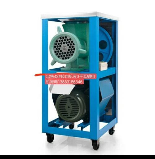 出售42#绞肉机带3千瓦铜电机