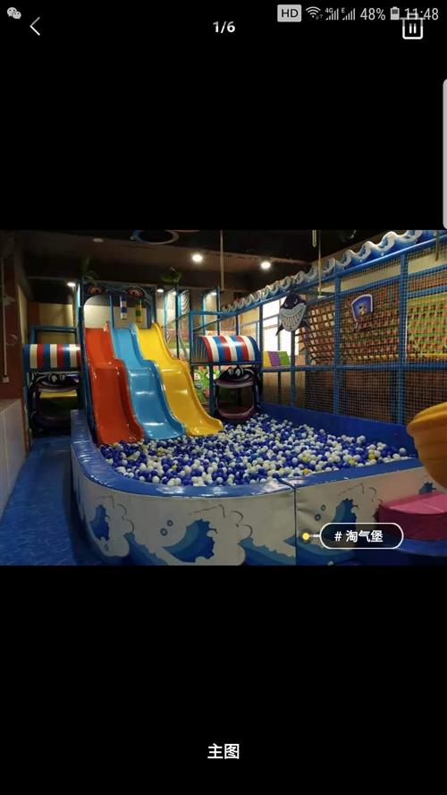洛阳儿童乐园,设备完美,接手赢利,欢迎打扰