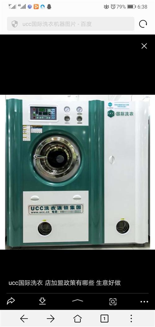 石油干洗烘干一体机、水洗机、吸风烫台、包装机