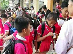 不法商家向小学生兜售抽奖卡