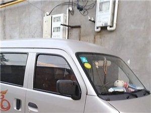 出售2012年長安二代一輛無事故1.5萬