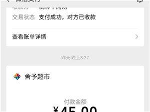 出租��y收�M曝光投�V