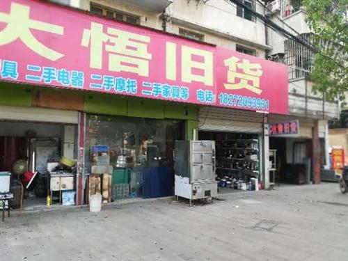 本店位于尚城國際南100米長期收售二手廚具家電家具等