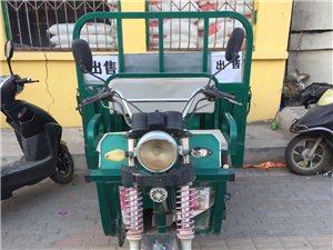 铃木150三轮摩托车