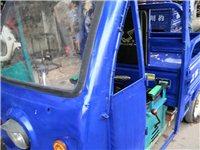 本人求购二手三轮车一辆,希望在本县交易,距离太远不方便。价格适中。