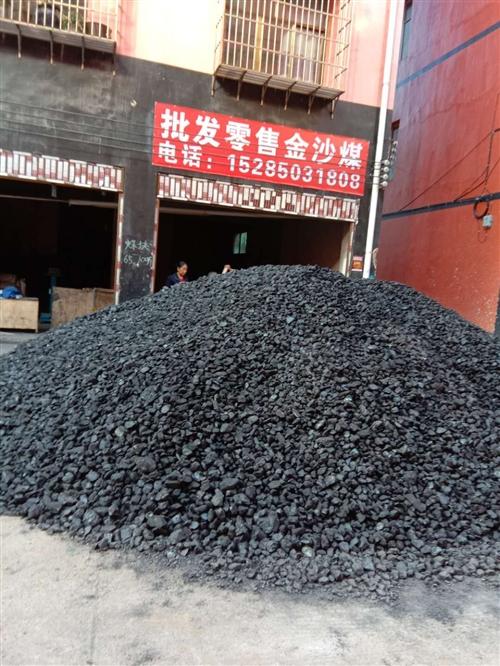 煤块出售六十五1OO斤,1000斤以上开阳县城内免运费,联系电话15285031808
