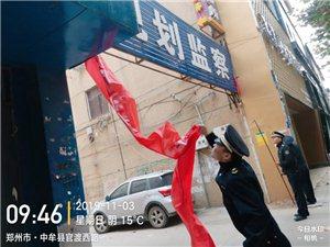 任何�r候走在大街上,都能碰到城管�谭ㄈ�T在治理街道,11月3日,大�L呼呼,�淙~�M地,���e店�T�^上的�`