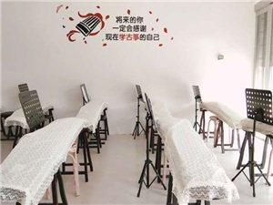 弦悅古箏藝術中心