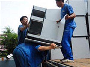 搬家,搬运,拆装家具,搬刚琴,拆装空调,