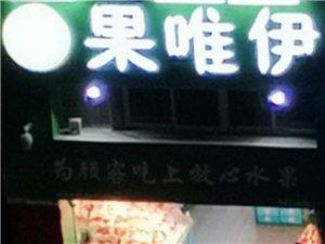双湖东路水果店制造噪音严重扰民,求管制!