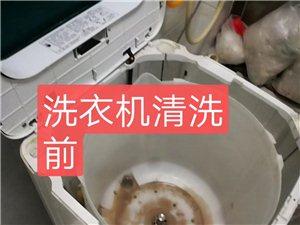简阳家电清洗