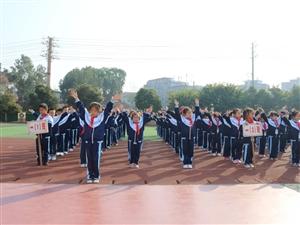 赣州南康六小:体操比赛健身心,阳光体育展风采