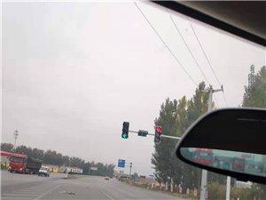 谢炉检查站红绿灯修好了一天晚上就又坏了!