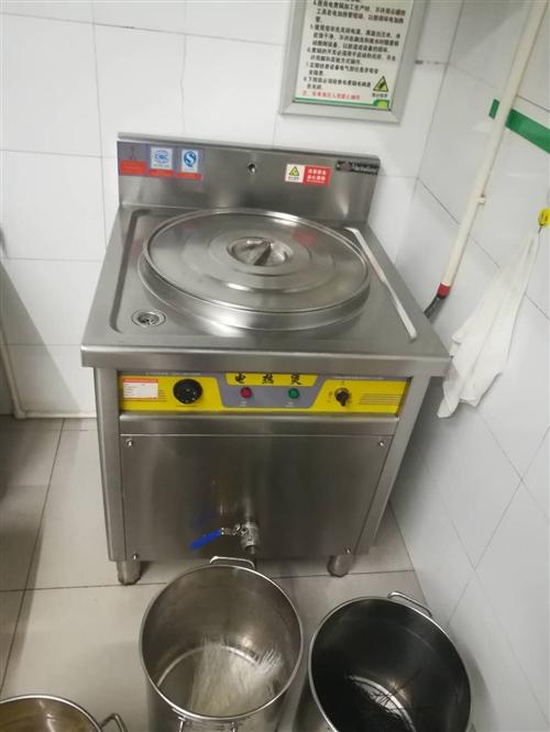 80升电煮锅,不干了转让