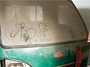二手農用機動車廢鐵價格