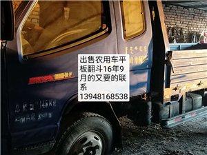 此车已售了唐骏金利卡F