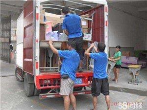 搬家,搬运,大型搬家,单位,搬公司,搬办公楼。