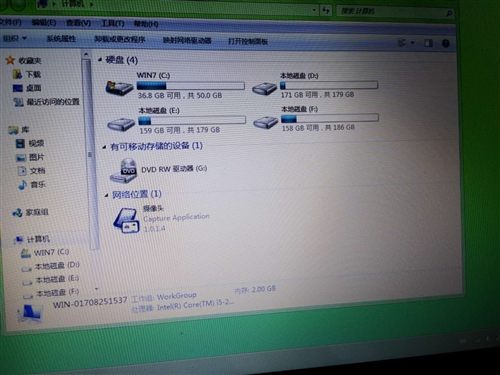 惠普笔记本电脑一台,有想要的可以来电看实物。