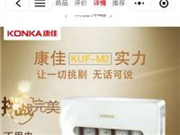 康佳(KONKA)净水器KUF-M2型号不用电无废水家用净水器,公司发的福利包装完好未打开。低价处理