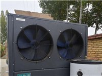 出售一台华通空气能源机(个人机子安装没用过),九八成新(5匹)配件齐全,价格9500。有需要的电话约...