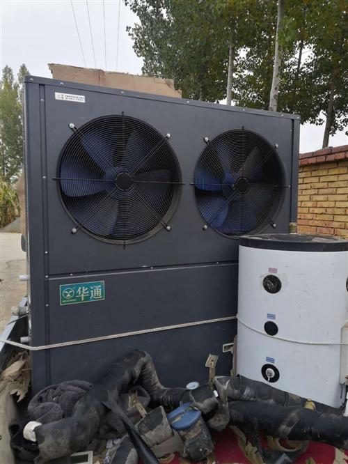 出售一臺華通空氣能源機(個人機子安裝沒用過),九八成新(5匹)配件齊全,價格9500。有需要的電話約...
