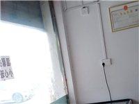 九成新大冷冻柜。通城县二中后门对面