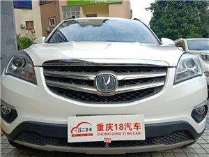 长安CS35 2015款 1.6L 手动尊贵型 国