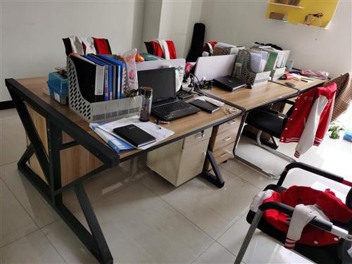 辦公桌  九成新