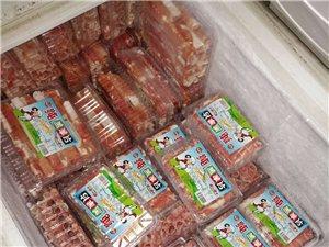 府谷县城批发羊肉卷
