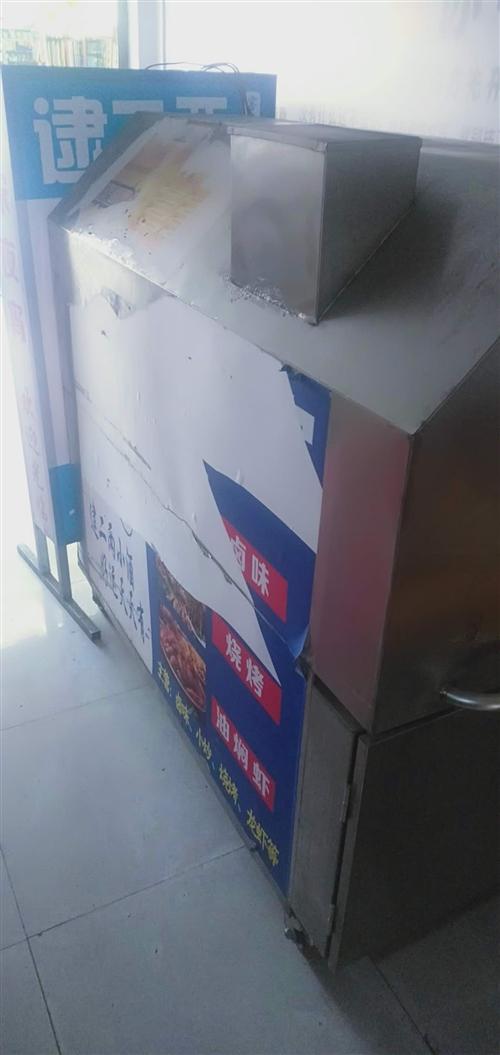 本店烧烤机出售