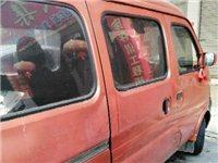 二手面包车出售,车子一直用车况好,庶风裆雨练手神器,摩托车的价格要的速度18307944088