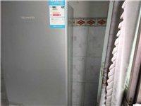 创维162升冰箱,搬家便宜出。自提