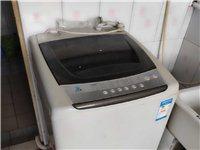 小天鹅7.2公斤洗衣机搬家便宜出,自提