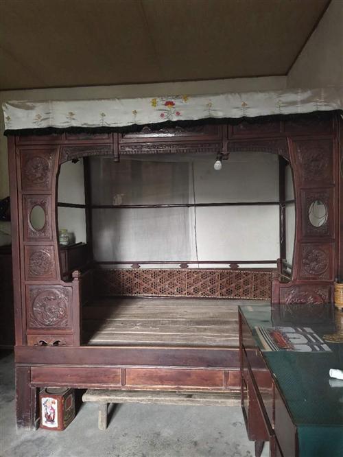 古董床转让