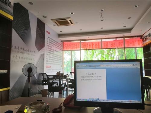 海南大晟正暄文化教育發展有限公司儋州分公司