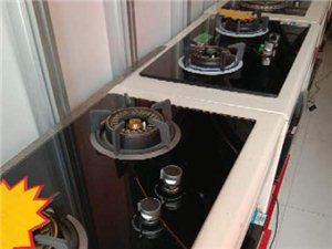 专业销售维修各种型号天然气液化气灶具各种商用大灶