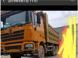 陕汽德龙f3000