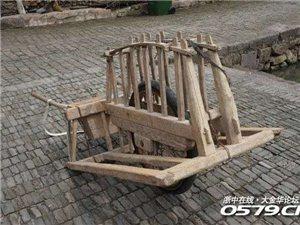 转让独轮车,古董床,有意者联系13357039795